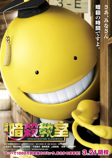 poster2-1.jpg